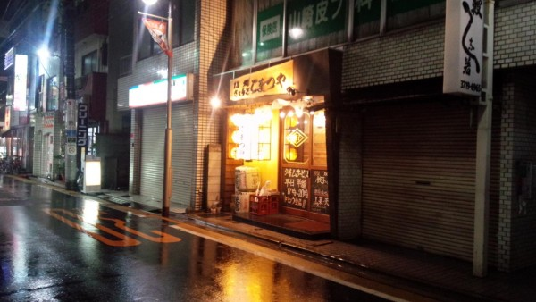 komatsuyaの画像