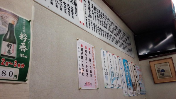 kougetsuの画像
