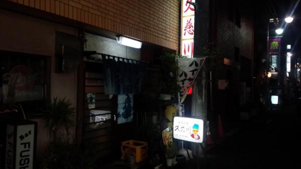 kujigawaの画像