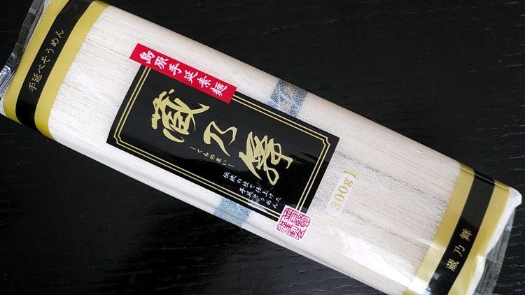 kuranomaiの画像
