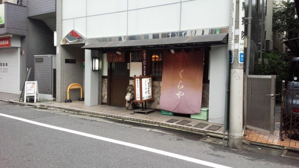 kurayaの画像