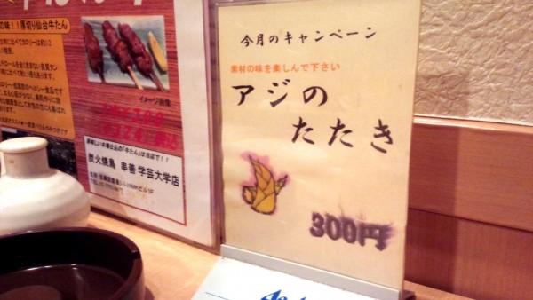 kushizenの画像