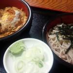 学芸大学のそば屋「久寿屋(くすや)」のかつ丼セットがおいしかった~尾山台、西米沢、三軒茶屋……割り箸入れに隠された遺伝子