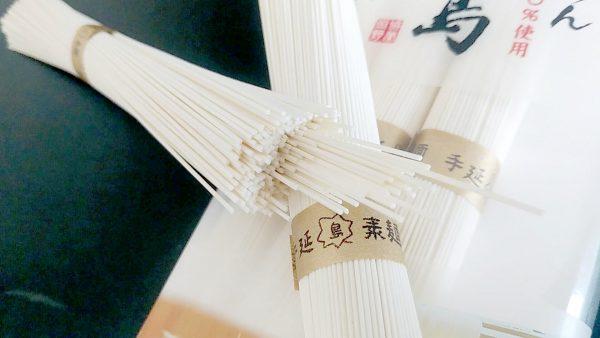 kyoeiokano-shoudoshimaの画像