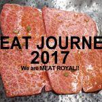 寺門ジモン/ネイチャージモン考案、肝臓公司制作の肉カレンダー「MEAT JOURNEY 2017」が今年も発売!