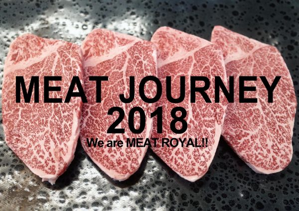 meatjourney2018