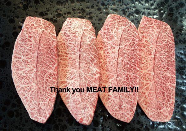 meat-journey-2018の画像
