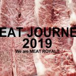 寺門ジモンさんの肉カレンダー「MEAT JOURNEY 2019」は肉まみれ!12ヶ月を肉とともに旅しよう!