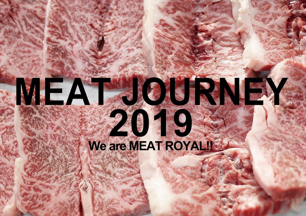meatjourney2019