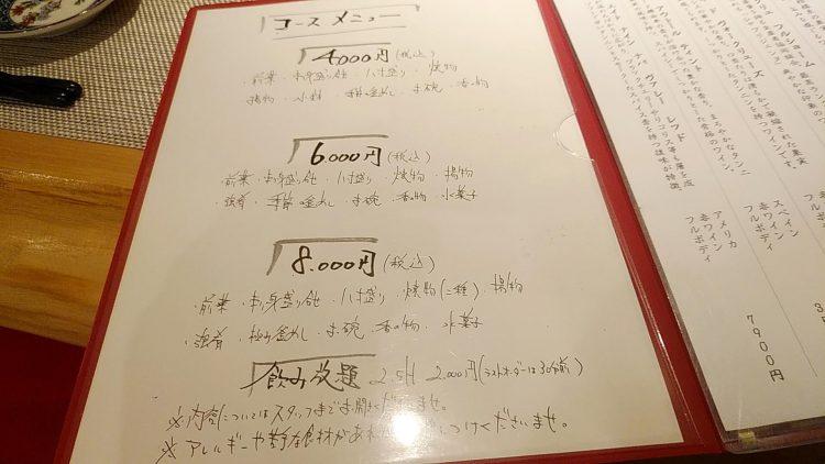 mekaraurokoの画像