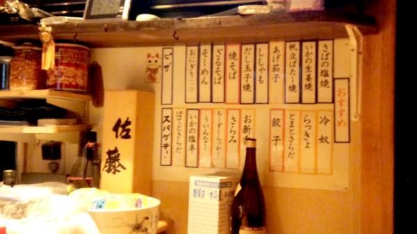 miduki-chuoucouの画像
