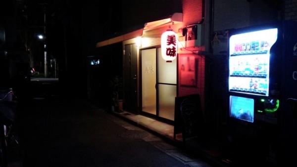 mimi-setagayaの画像