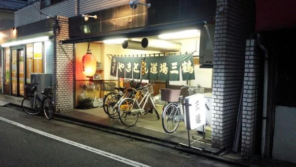mitsuruの画像