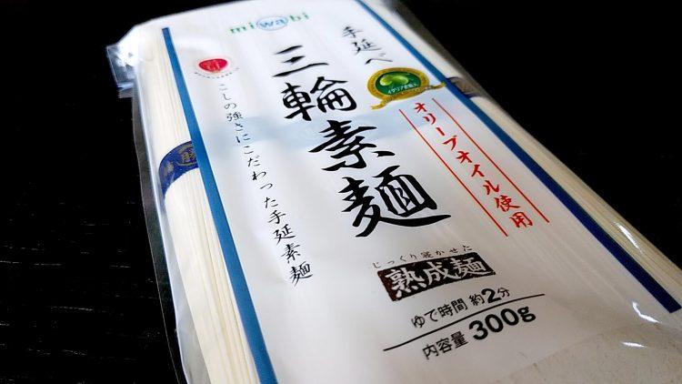マル勝高田商店と日本アクセスが共同開発した細くてコシが強い三輪素麺