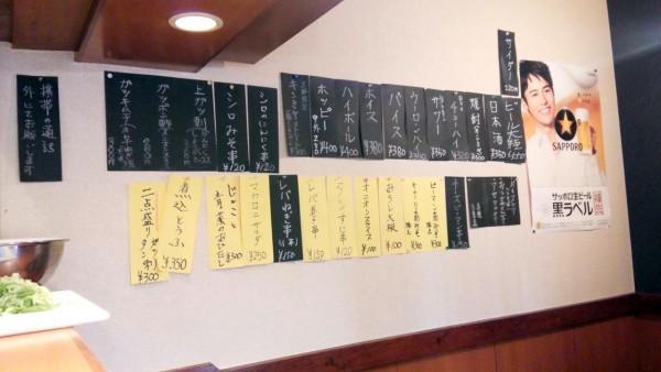 miyako-oookayamaの画像