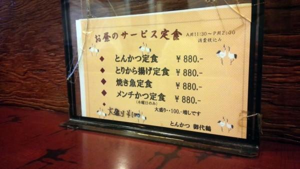 miyoduruの画像