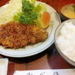 御代鶴(みよづる)のとんかつ定食は安くてボリューミーでおいしい!お父さんのひと言で、失われた時が蘇りました。