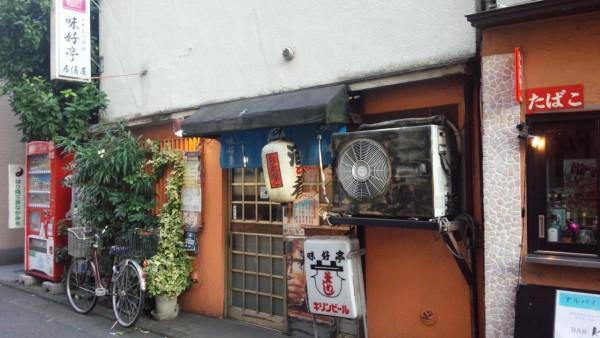miyoshitei-sangenjayaの画像