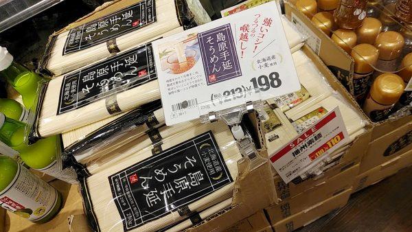 moheji-shimabaraの画像