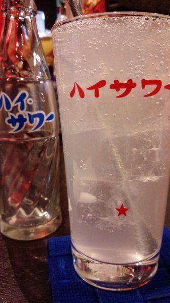 momijiyaの画像