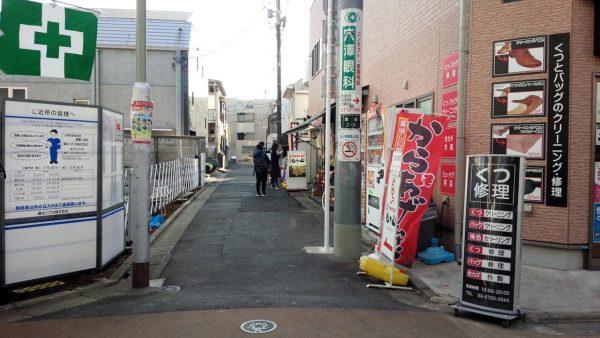 moriyama-karaageの画像