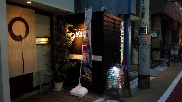 nagamaruの画像
