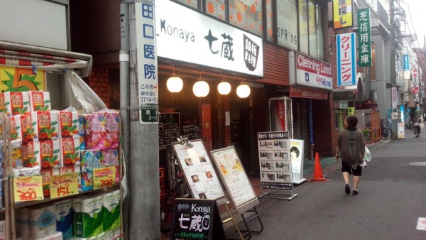 konaya-nanakuraの画像