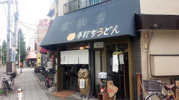 new-sagamiyaの画像