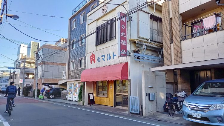 nikunomarutokuの画像