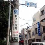 gakudai-street-mapの画像
