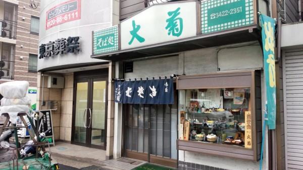 nozawaoogikuの画像