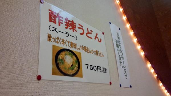 ohmura-kakinokizakaの画像