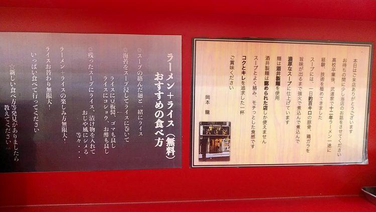 okamotoの画像
