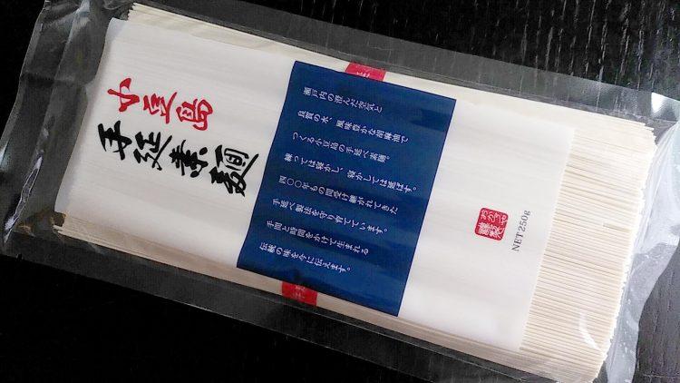 okanoyaの画像