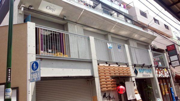 cafebar-onjiの画像