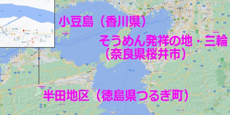 onoseimenの画像