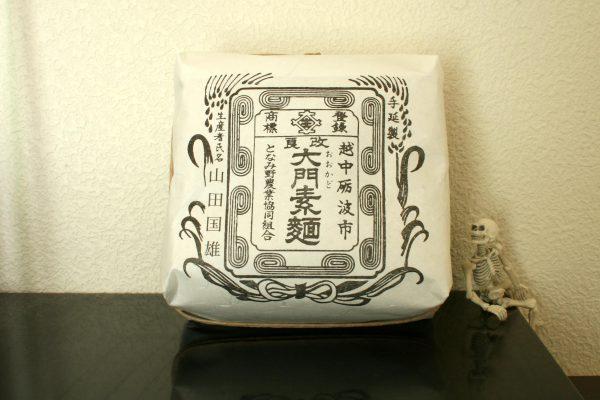 ookado-somenの画像