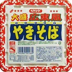 peyoungの画像