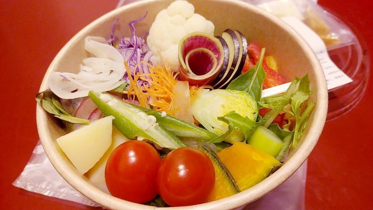 RainBowl レインボウル by C.Mのスープサラダ