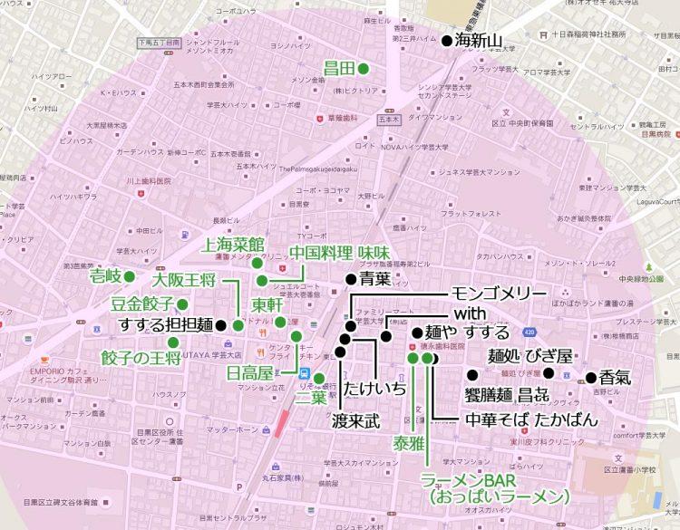gakudai-ramen-mapの画像