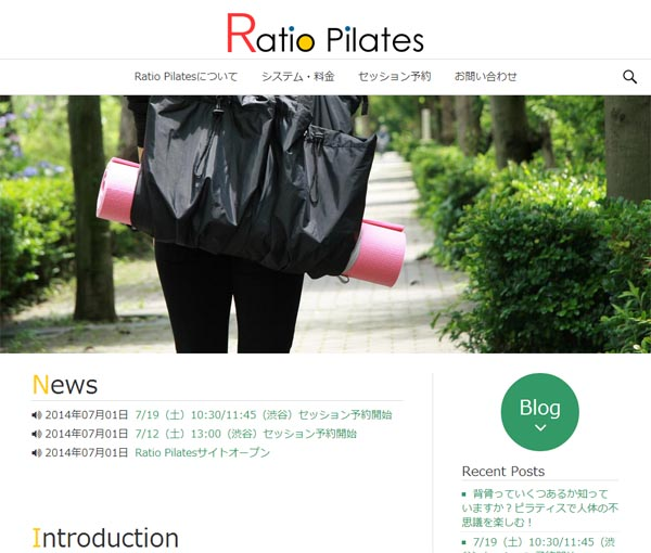 ratio-pilatesの画像