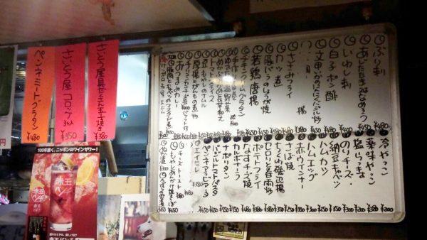 saitouyaの画像