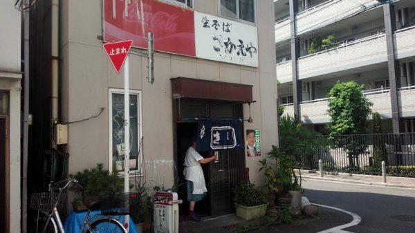 sakaeya-sobaの画像