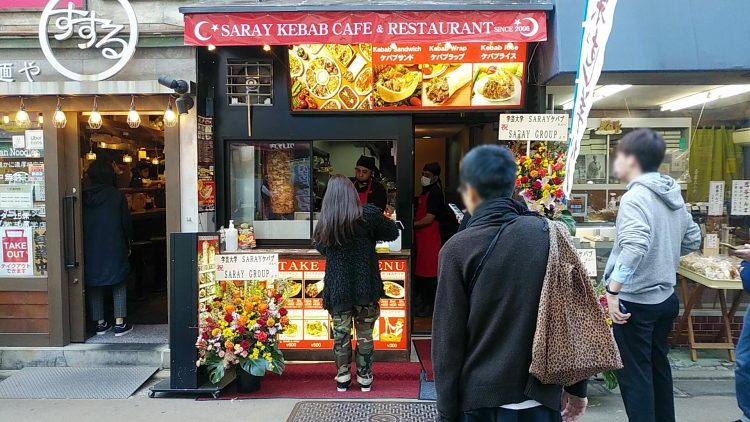 saraykebabの画像