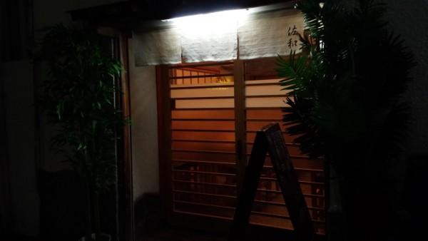 sawa-nishikoyamaの画像