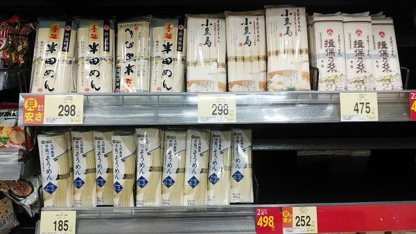 seiyu-shimabaraの画像