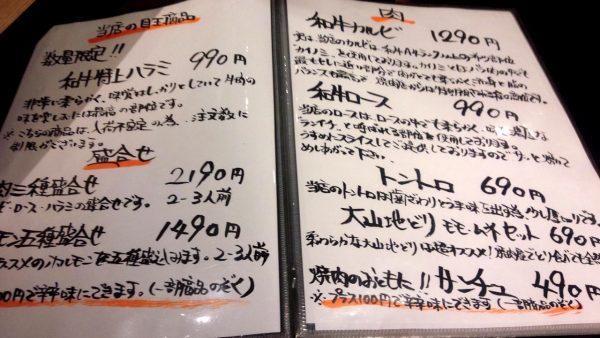sekimotokyouheiの画像