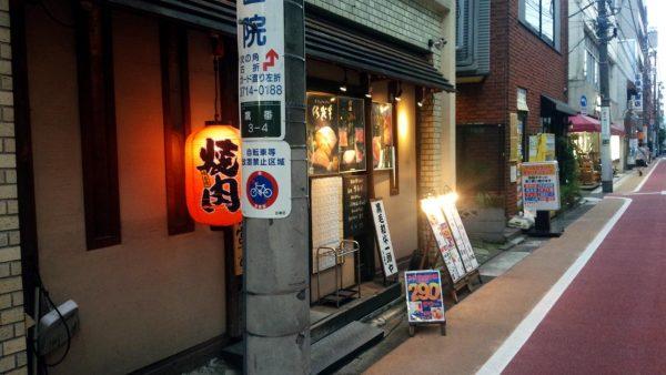 shichikousanの画像