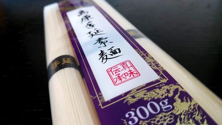 株式会社川﨑の島原手延素麺は粗野なおいしさ