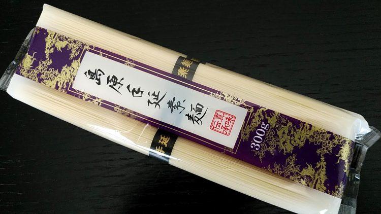 shimabara-kawasakiの画像